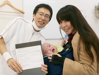産後の骨盤矯正を受けて、体重が出産前に戻りました